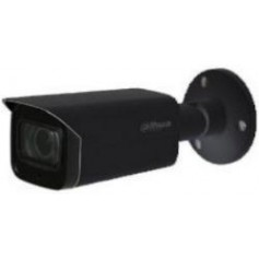 DAHUA HD Tube Vari-focale motorisée 2,7-13,5mm 5MP (HAC-HFW2501TP-Z-A/N)