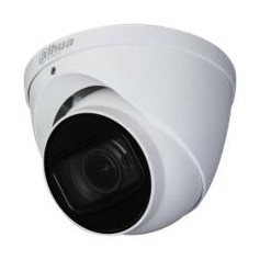 DAHUA HD Dôme Vari-focale motorisée 2,7-13,5mm 5MP (HAC-HDW2501TP-Z-A)